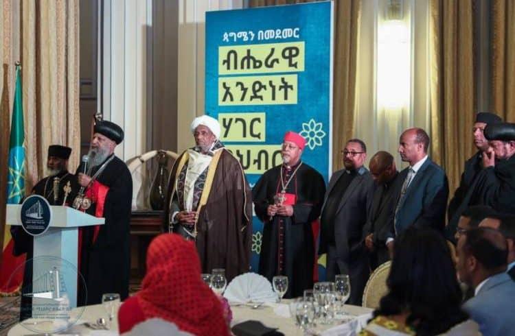 Ethiopia enters new year