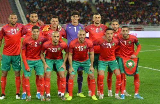 Morocco,Uganda,CHAN,Football