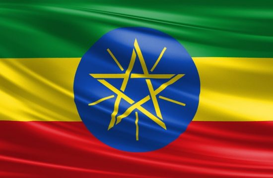 Waving Flag Of Ethiopia
