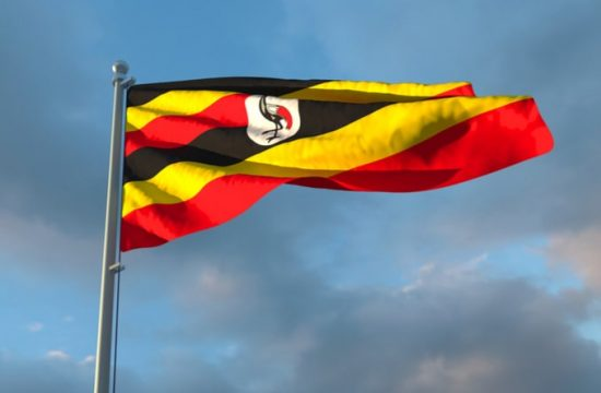 flag of the Uganda