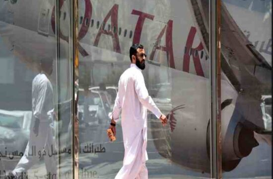 Qatar Sources Get Pulled Up,Terrorism,Financing In London Court