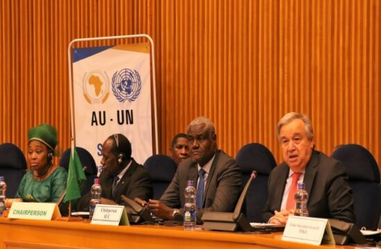African Union call for UN support
